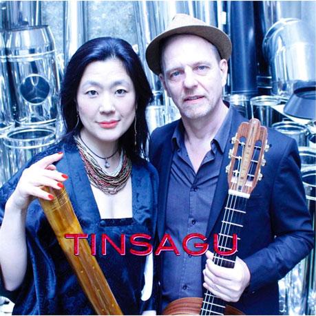 Tinsagu - Lupi e Kozato
